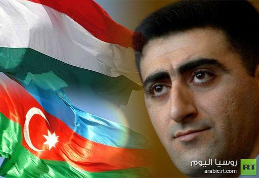 موسكو تنتقد عفو سلطات أذربيجان عن عسكري مدان بقتل ضابط أرمني