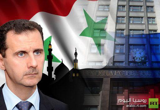 برلماني روسي يحذر من وصول متطرفين إسلاميين الى السلطة في سورية