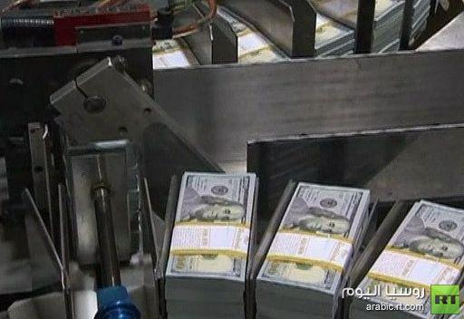 البرازيل تنتقد السياسة النقدية للفيدرالي الأمريكي