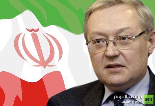 موسكو تعول على عدم توجيه ضربة إلى إيران وتقترح عقد اجتماع السداسية في الشهر القادم