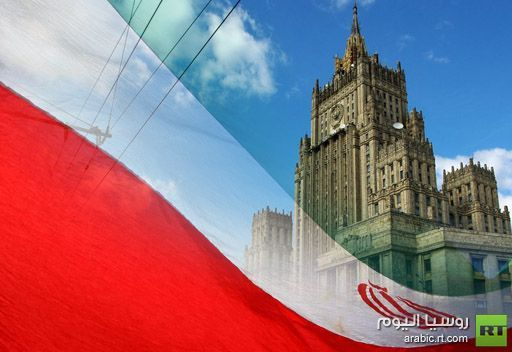 موسكو: قرار الوكالة الدولية حول ايران يهدف الى تسوية القضية النووية