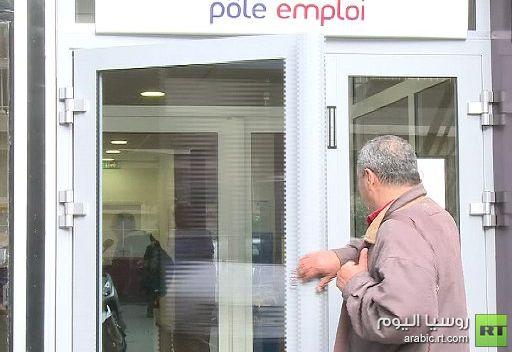 نسبة البطالة في فرنسا تتجاوز 10%