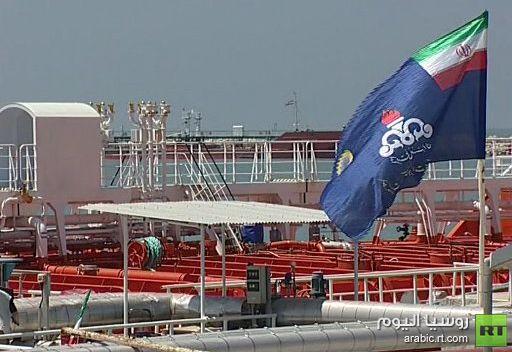 تراجع واردات تركيا من النفط الإيراني