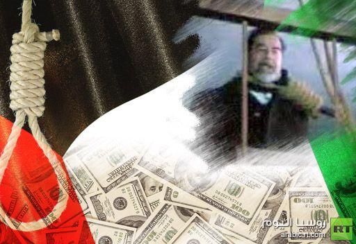 كويتي يسعى لشراء حبل إعدام صدام حسين بـ 20 مليون دولار
