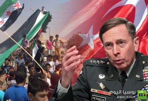 مكافحة الإرهاب والوضع في سورية على رأس موضوعات زيارة مدير الإستخبارات الأمريكية إلى تركيا