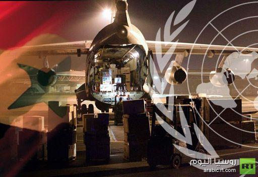 الأمم المتحدة تضاعف حجم صندوقها المخصص للعمليات الإنسانية داخل سورية