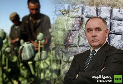 روسيا ستستثمر في الاقتصاد الأفغاني للحيلولة دون إنتاج المخدرات