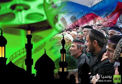 الهيئات الدينية الروسية تؤيد حظر عرض فيلم