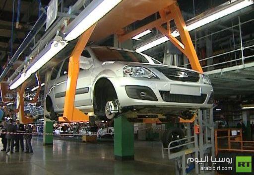نمو إنتاج السيارات الخفيفة في روسيا 15.5% خلال 8 أشهر