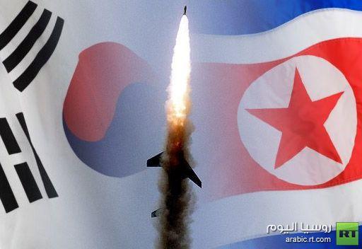 سيئول تعلن عن تصميم صاروخ جديد قادر على تدمير المخابئ تحت الأرض في كوريا الشمالية