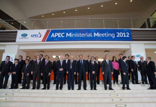 افتتاح اجتماع وزراء الخارجية والتجارة لمنظمة