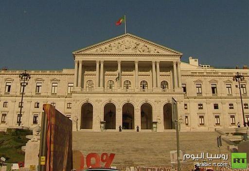 البرتغال تعلن عن إجراءات تقشفية جديدة لعام 2013