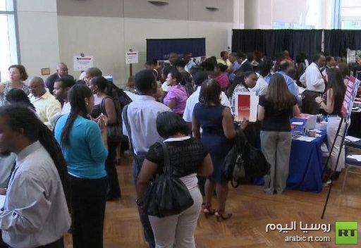 معدل البطالة في الولايات المتحدة يتراجع بنسبة 0.2% في أغسطس