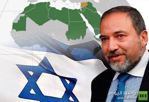 ليبرمان: إسرائيل ليست عاهرة الشرق الأوسط لتُقام معها علاقات دون الاعتراف بها