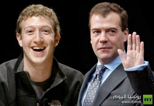 رئيس الوزراء  مدفيديف قد يجتمع بمؤسس موقع فيسبوك