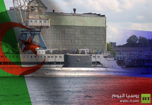 صحيفة: الجزائر تشتري غواصتين جديدتين من روسيا
