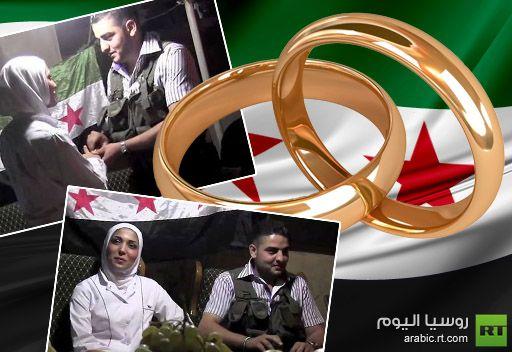 من بين الأطلال .. زفاف قناص سوري على ممرضة يحول صوت الرصاص الى ألعاب نارية
