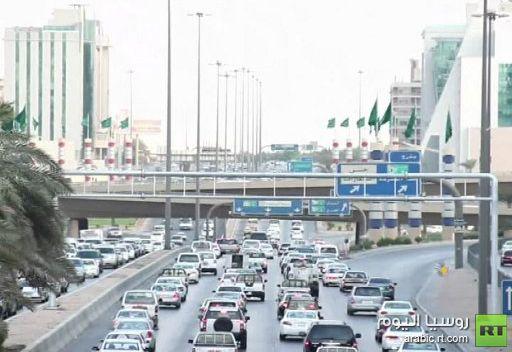 توقعات بعجز في الميزانية السعودية بواقع 0.6% في 2016