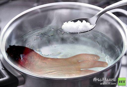 أمريكي يطبخ جثة زوجته بعد قتلها