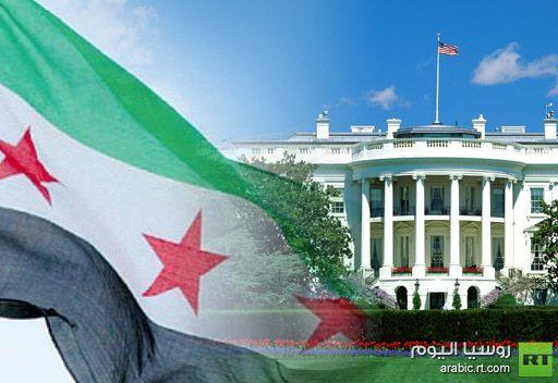 الحزب الديمقراطي الأمريكي لا يزال حريصا على عزل النظام السوري