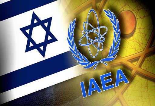 إسرائيل تعارض عقد مؤتمر حول شرق أوسط خال من الأسلحة النووية في الوقت الراهن