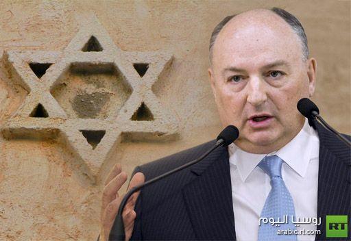 الزعماء اليهود والمسلمون في أوروبا يدينون معاداة السامية والإسلام