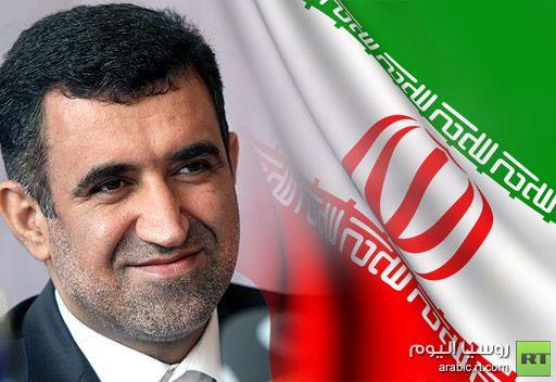 نائب الرئيس الإيراني يقترح تأسيس أمانة عامة لدول