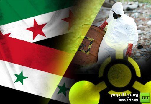 وزير الدفاع الامريكي: السلاح الكيميائي السوري في أمان