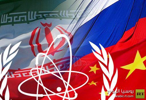 لافروف: موسكو تأمل ان تأخذ الوكالة الدولية للطاقة الذرية بالموقف الموحد لروسيا والصين