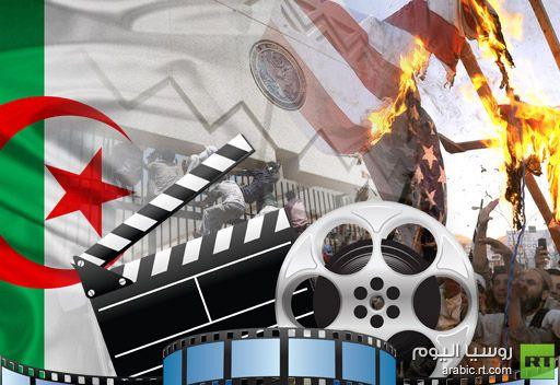 العمل في انتاج أول فيلم جزائري قصير يثأر للنبي محمد (ص)