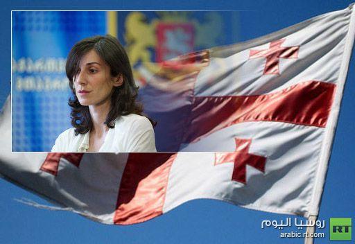 جورجيا... تعيين وزير جديد للداخلية بعد فضحية تعذيب معتقلين في سجون البلاد
