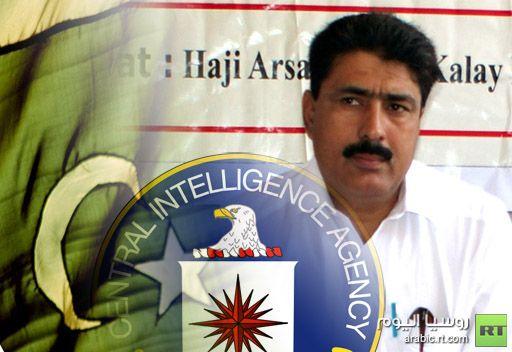 عميل باكستاني للاستخبارات  الأمريكية يتهم الاستخبارات الباكستانية بدعم الإرهابيين