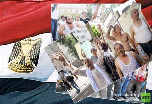في مصر.. عمال يخلعون ملابسهم  أمام مقر الرئاسة احتجاجاً على سوء ظروفهم المعيشية