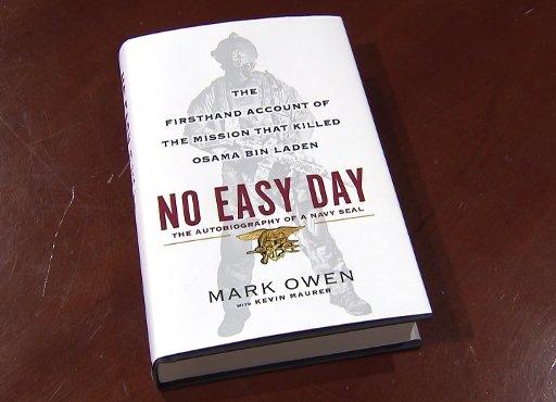 كتاب 360 يوم