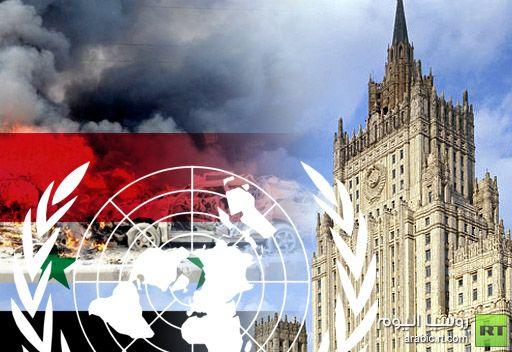 الخارجية الروسية: عجز مجلس الأمن الدولي عن إدانة العمليات الإرهابية في سورية يشجع فقط مدبريها على القيام بها