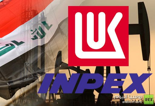الحكومة العراقية توافق على عقد مع شركة روسية للتنقيب عن النفط