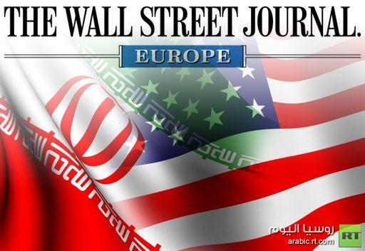 صحيفة أمريكية: المفاوضات بين إيران والسداسية ستستأنف بعد الانتخابات الرئاسية الأمريكية