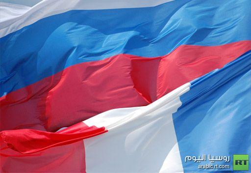 وزراء الخارجية والدفاع الروس والفرنسيون يبحثون البرنامج النووي الإيراني والوضع في سورية