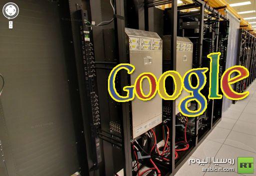 جولات اطلاعية افتراضية في مراكز غوغل
