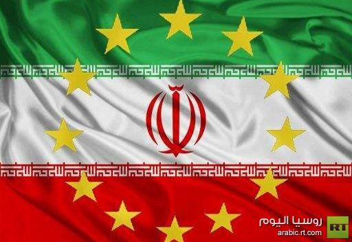 الاتحاد الأوروبي يعتزم فرض حظر على استيراد الغاز الإيراني