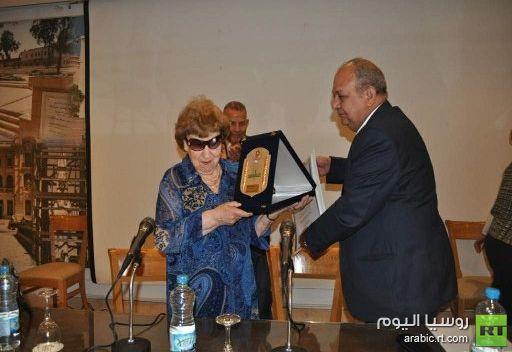 وزارة الثقافة المصرية تكرم المستشرقة الروسية المعروفة فاليريا كيربيتشينكو