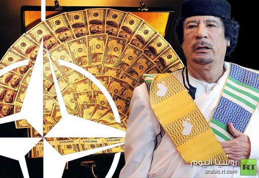خبير روسي: أختفاء 150 مليار دولار الحصيلة الرئيسية لعملية الناتو في ليبيا