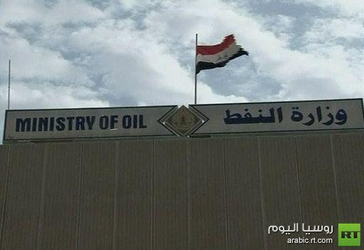 كردستان تؤكد تعهدها بتسليم النفط لوزارة النفط العراقية