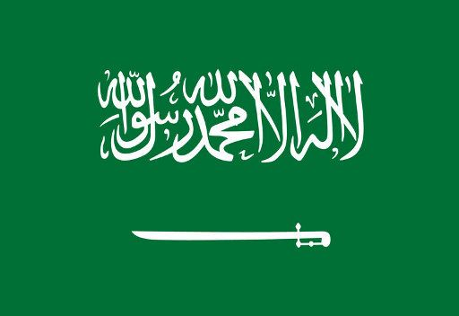 السعودية تطرد 3 من العاملين في القنصلية السورية بجدة