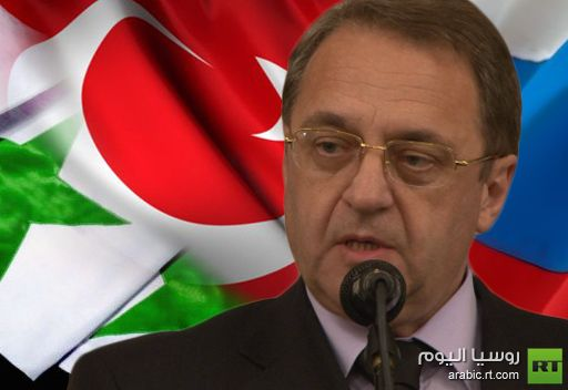الخارجية الروسية: نأمل ان لا يؤدي تفاقم الوضع على الحدود السورية التركية الى تدخل عسكري في سورية