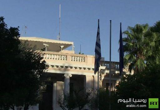 اليونان تترقب انكماشا اقتصاديا أكثر من المتوقع في العام الجاري