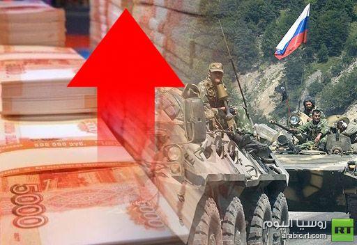 نفقات الدفاع في روسيا ستصل إلى 3,7% من الناتج المحلي الإجمالي في عام 2015