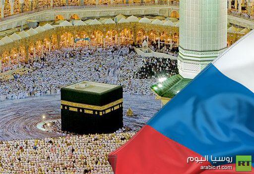 حجاج روسيا يتوجهون الى الاراضي المقدسة لأداء فريضة الحج