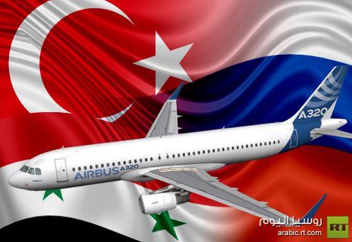 أردوغان: الطائرة السورية كانت تحمل مواد عسكرية وذخيرة روسية