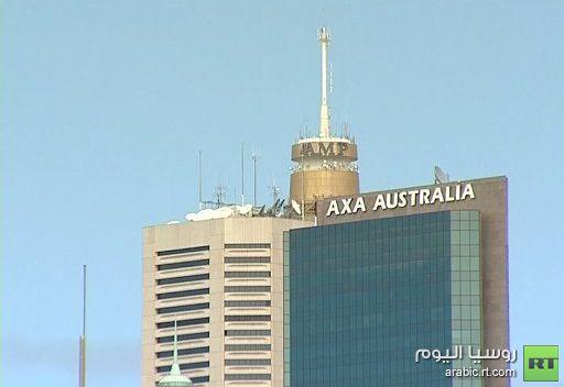 المركزي الأسترالي يخفض في خطوة مفاجئة سعر الفائدة
